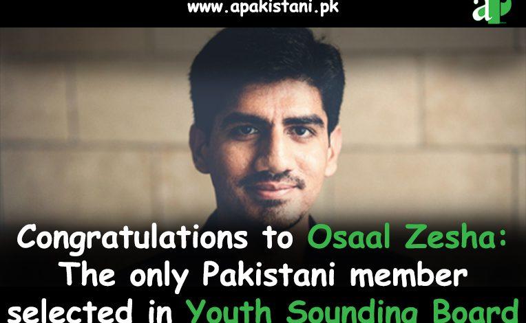 first youth sounding board member- ozaal zeesha